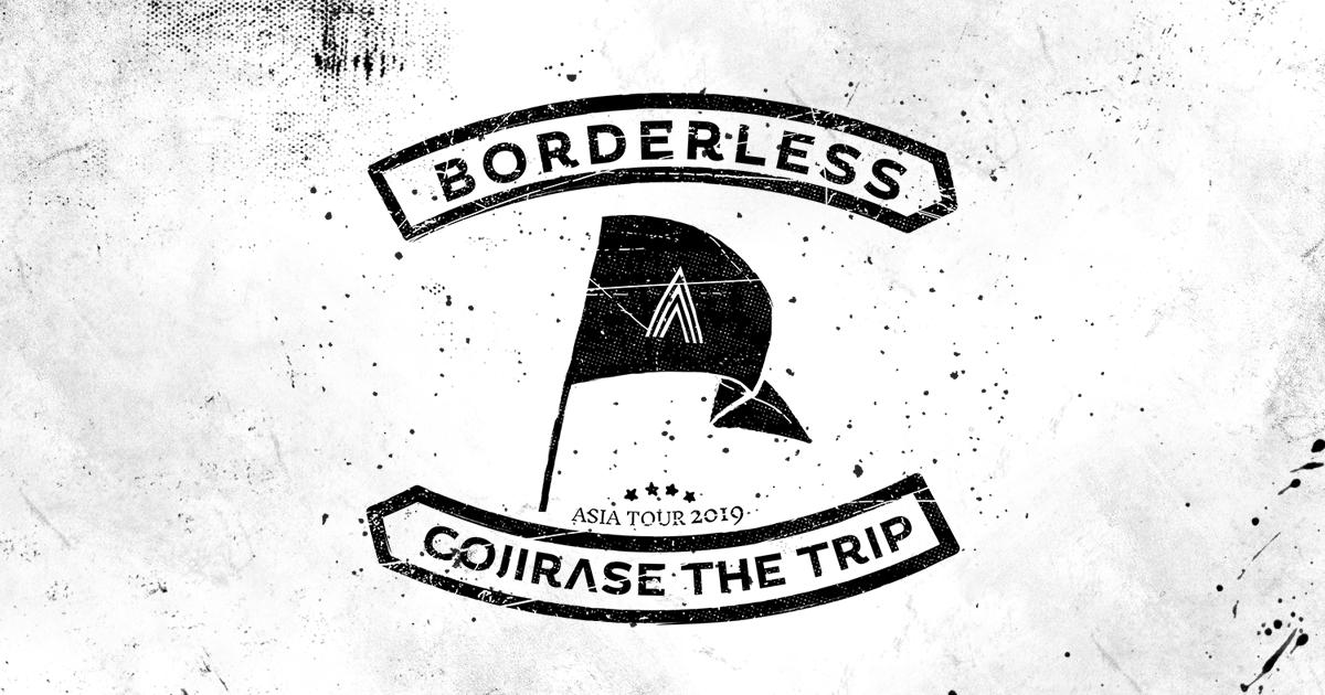 COJIRASE THE TRIP アジア10都市ツアー「BORDERLESS」サイト制作